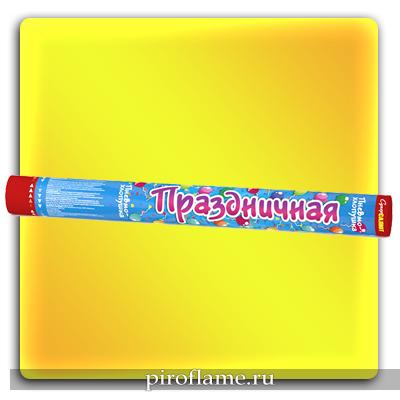 Хлопушка пневматическая (металлизированное конфетти) - 60 см. * Супер Салют