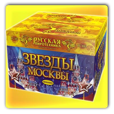 """Звёзды Москвы (1,2"""" х 100 зарядов) * фейерверк"""