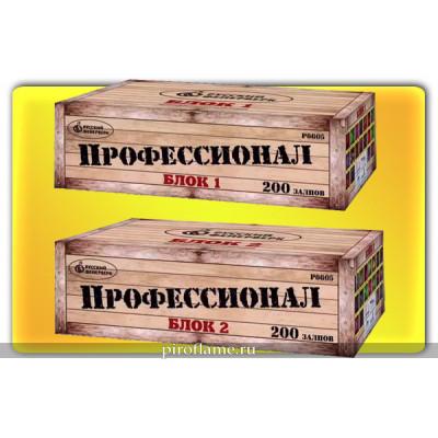 Профессионал (1,25'' x 400 зарядов) два блока * гигант фейерверк