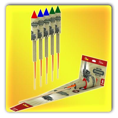 Искандер * набор ракет