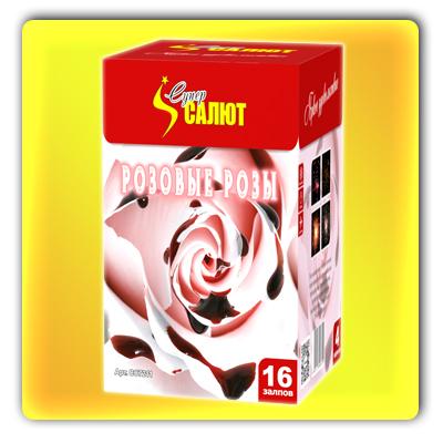 """Розовые розы (0,8"""" x 16 зарядов) * фейерверк"""