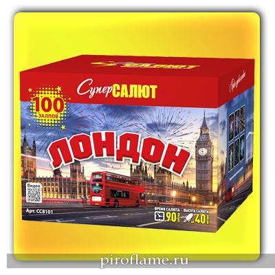 """Лондон (1"""" х 100 зарядов) * фейерверк"""