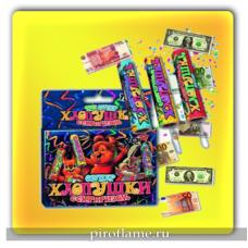 Хлопушка Супер конфетти с сюрпризом (3 шт.) * ТСЗ набор