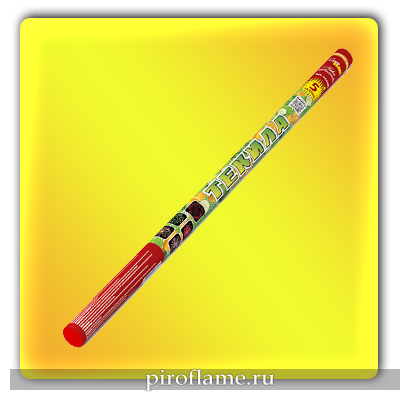 "Текила (0,8"" х 5 выстрелов) * римские свечи"