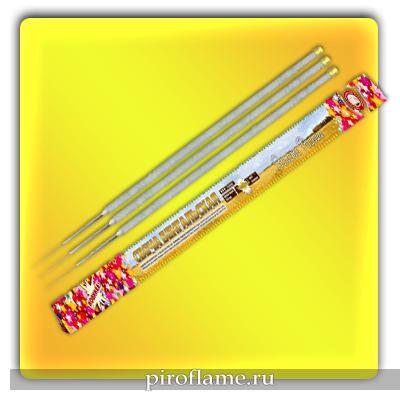 Бенгальская свеча 400 мм. (3 шт.) Золото России * УПЗ набор