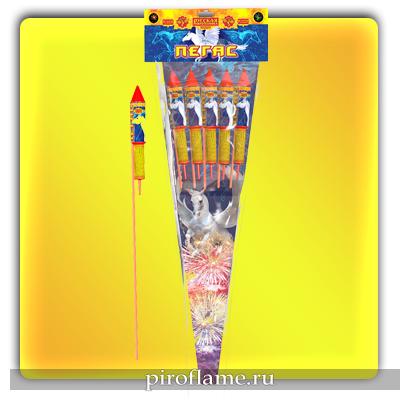 Пегас * набор ракет