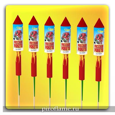 Русская ракета * набор ракет
