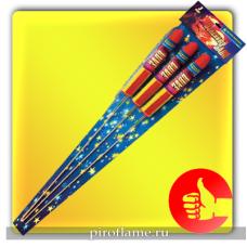 Огненный залп * набор ракет
