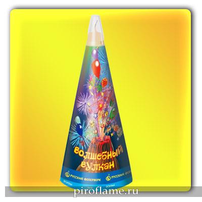 Волшебный вулкан (форс до 5 м.) * фонтан