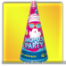 Мороз-Party (форс до 4 м.) * фонтан