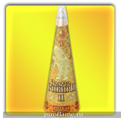 Золото персидской ночи (форс до 9 м.) * фонтан
