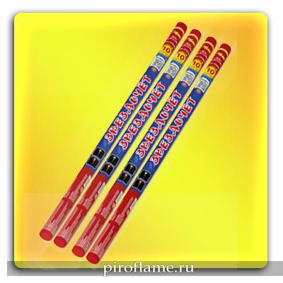 """Звездочет (0,5"""" x 10 выстрелов) * набор римских свечей"""