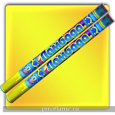 """Ламбада  (0,8"""" х 8 выстрелов) * набор римских свечей"""