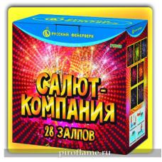 "Салют-компания (0,8"" x 28 зарядов) * фейерверк"