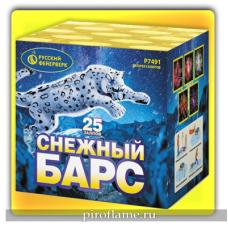 """Снежный барс (1"""" x 25 зарядов) * фейерверк"""