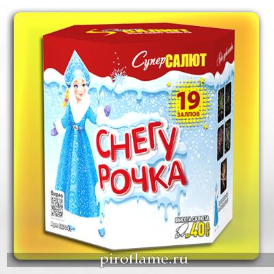 """Снегурочка (1,2"""" x 19 зарядов) * фейерверк"""