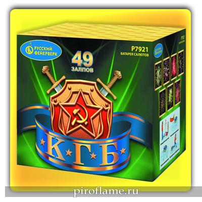 """КГБ (1,25"""" x 49 зарядов) * фейерверк"""