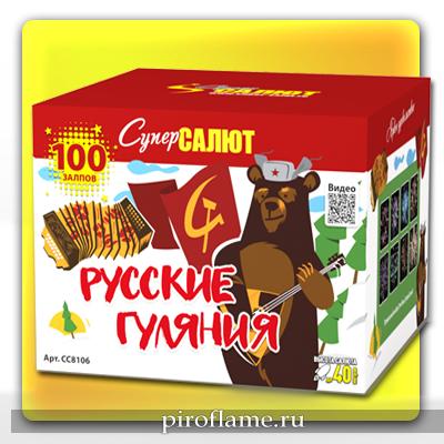 """Русские гуляния (1"""" x 100 зарядов) * фейерверк"""