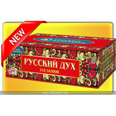 """Русский дух (1""""- 1,25"""" x 218 зарядов) * гигант фейерверк"""