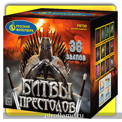"Битвы престолов (1,8"" x 36 зарядов) ПРОФИ * фейерверк"