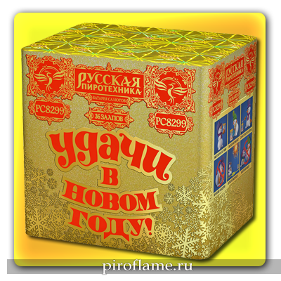 """Удачи в Новом году! (1,25"""" x 36 зарядов) * фейерверк"""