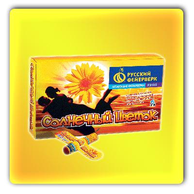 Солнечный цветок * летающие фейерверки